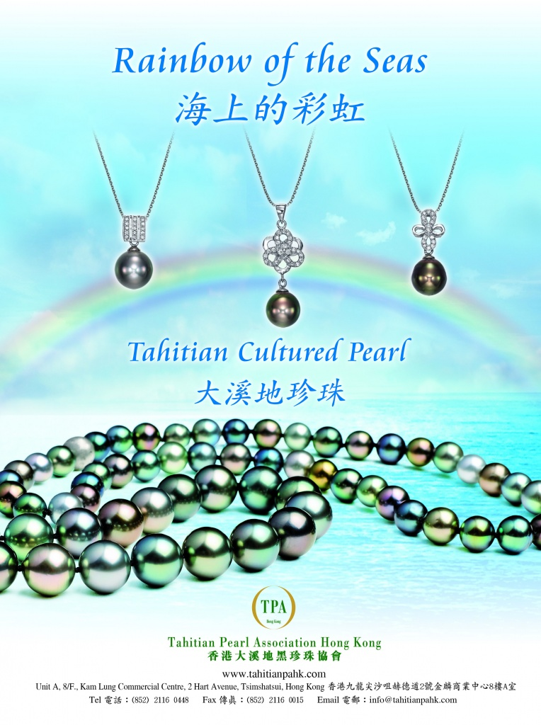 Tahitian Pearl Association Hong Kong Ltd